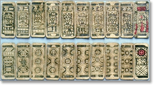 Old Chinese Playing Cards